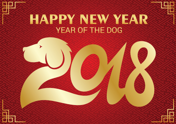Year of the dog logo